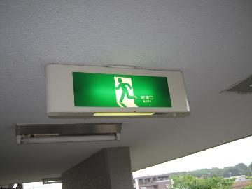 誘導灯の設置