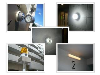 様々な種類のLED照明